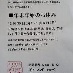 line_1576979001329